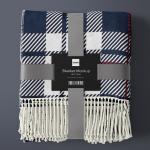 10+ Realistic Blanket PSD Mockups