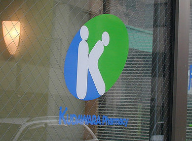 27245666 77e9881053 Logo Design Gone Wrong: 10 Offbeat Examples