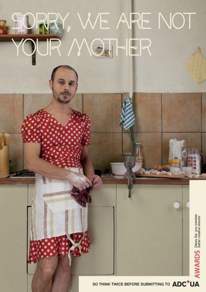 Art Directors Club Ukraine - Creative Print Advertisements