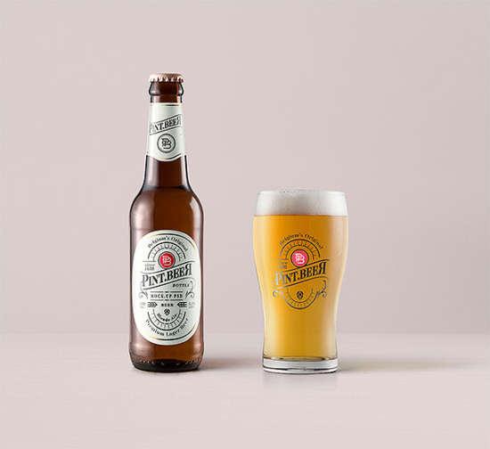 amber_psd_beer_bottle_mockup