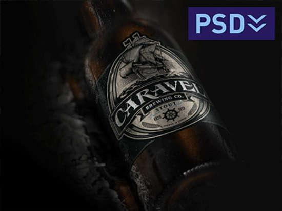 beer_bottle_mockup_freebie_by_milovanovi?_miloš